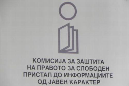 26122011162156_g_komisija-za-zastita-na-prav